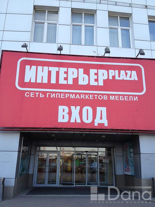 ИКЕА ИКЕЯ магазин, каталог мебели.  Икея Химки, Белая дача и др. как проехать, телефоны.